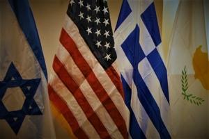 Συστήθηκε νομοθετική αρχή αποτελούμενη από Αμερικανούς, Ισραηλινούς, Ελλαδίτες και Κυπρίους με άδηλους σκοπούς!