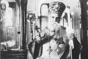 Ο άγιος Νεκτάριος προαναγγέλλει την εκλογή του Μακαριστού επισκόπου Σιατίστης Αντωνίου