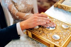 π. Αθανάσιος Μυτιληναίος: Περί Γάμου.