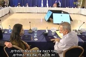Ισραήλ: O υπουργός υγείας προδόθηκε από ανοιχτό μικρόφωνο – «Τα πράσινα πιστοποιητικά είναι μόνο για εξαναγκασμό»!