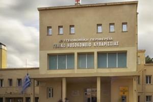 Νοσοκομείο Κυπαρισσίας: 15 γιατροί και νοσηλευτές με κορωνοϊό.