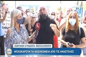 Γεώργιος Σύρπης (Ψυχίατρος): Καλέστε μας σε δημόσιο διάλογο. Έχουμε καταθέσει επιστημονικό υπόμνημα στους αρμοδίους