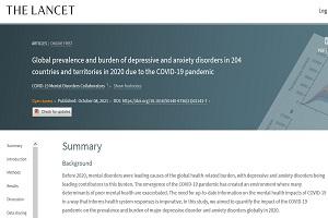 Έρευνα: Μεγάλη αύξηση των ποσοστών κατάθλιψης και άγχους κατά την περίοδο του κορωνοϊού
