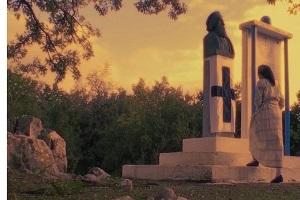 Μανιάκι (1821 - 2021)