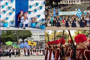 Οι Έλληνες της Ουκρανίας εόρτασαν τα 200 χρόνια από το 1821! (φωτογραφίες)