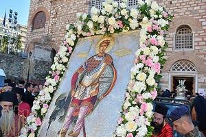 «Όχι» στους πιστούς στη λιτανεία του Αγίου Δημητρίου στη Θεσσαλονίκη