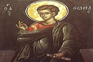 Άγιος Θωμάς ο Απόστολος