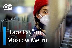 Στο μετρό της Μόσχας το πρώτο παγκοσμίως μεγάλης κλίμακας σύστημα ψηφιακής αναγνώρισης προσώπου!