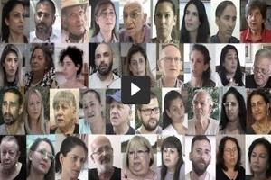 Ισραηλινοί μιλάνε για τις παρενέργειες του εμβολιασμού τους